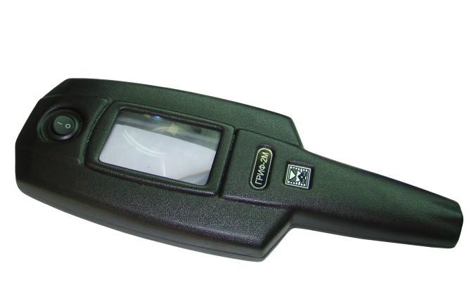 Ultrafioletovi fonar Grif-2M